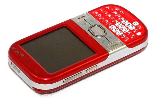 Yahoo Palm Mobile Phones & Gear HP   Yahoo Palm Mobile Phones & Gear HP   Yahoo Palm Mobile Phones & Gear HP