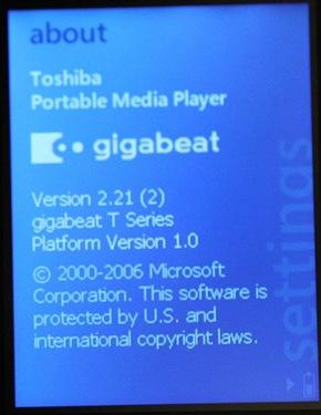 geardiary_toshiba_gigabeat_t400_15