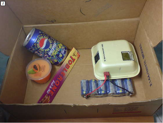 GearDiary DIY Mini Desktop Air Conditioner with Ice, a Burger Box and Small Fan