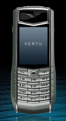 GearDiary Pas Deux: The Vertu Ascent Ti Experience