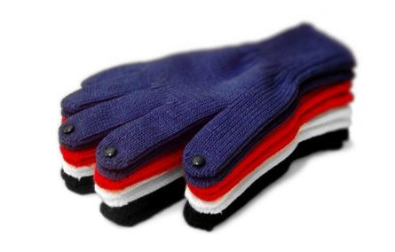 Older version of Dots Gloves with metal dots on finger tips.