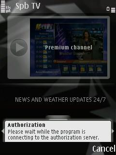 spb-tv-loading