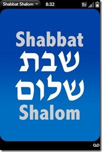 GearDiary Palm Pre App Catalog. 30 Apps in 30 Days. Day 22: Shabbat Shalom