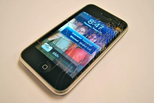 GearDiary_cracked iPhone screen 2