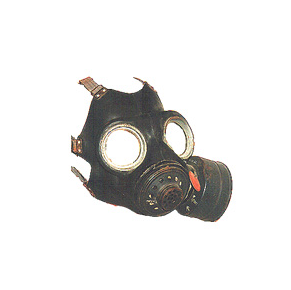 mask with filter