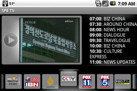 Spb Tv Для Android - фото 7