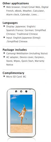eReaders eBooks Android   eReaders eBooks Android