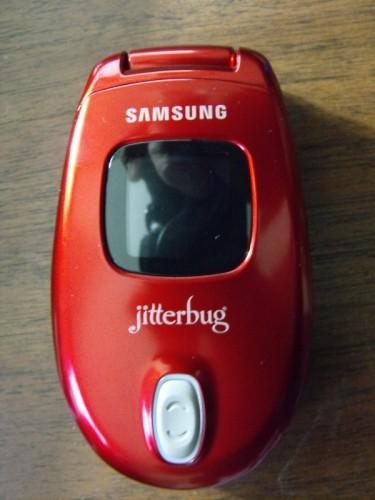 Samsung Mobile Phones & Gear   Samsung Mobile Phones & Gear