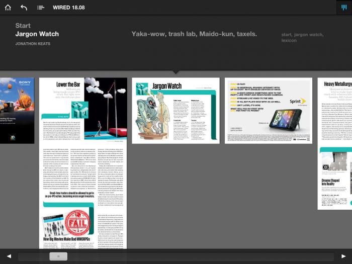 Wired Magazine iPad App--an Ironic Fail