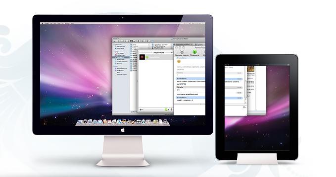 Lenovo iPhone Apps iPad Apps