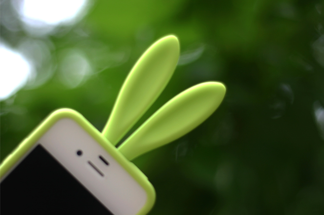 Rabito iPhone 4 Case is Cute and Functional
