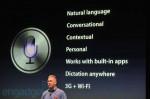 GearDiary Apple Talk's iPhone… Here's What We Heard