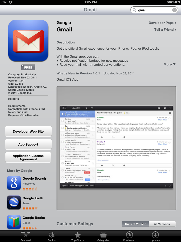 GearDiary Native GMail for iOS Arrives ... But Not Quite Fully Baked