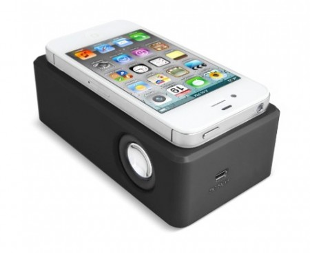 GearDiary iFrogz Boost Near Field Audio Amplifying Speaker, One of Dan's CES Faves, Is Available Now!
