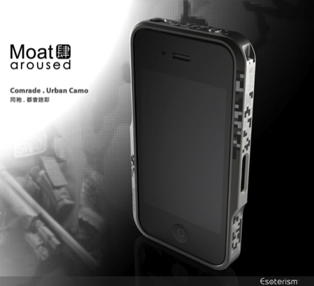 GearDiary Esoterism Presents the Moat-4 Aroused Comrade Urban Camo iPhone 4S Case