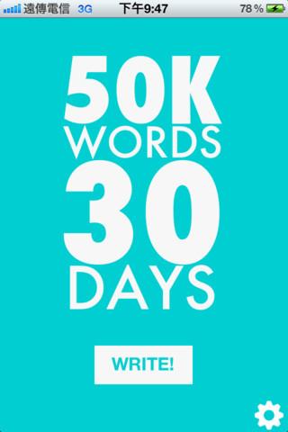 50k in 30 days