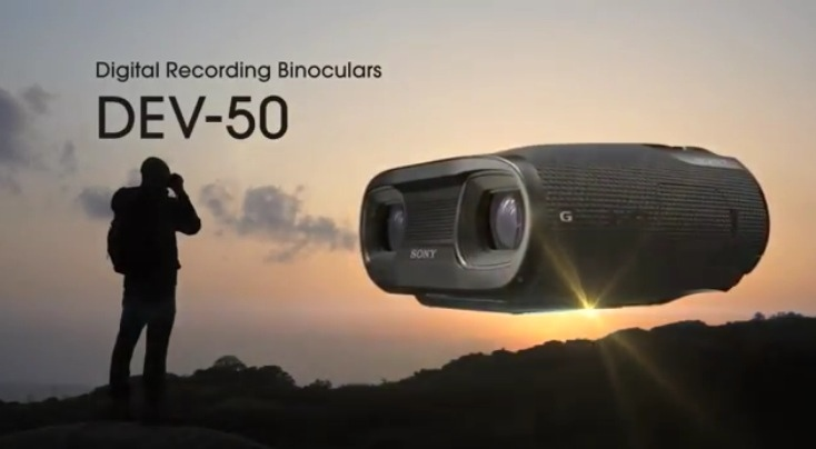 GearDiary Sony's DEV-50V Digital Recording Binoculars Let You See (and Record) Clearly Now