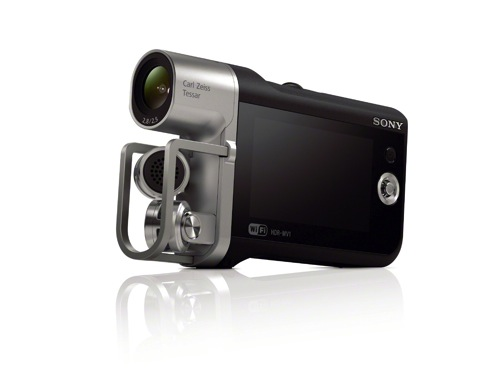 GearDiary Musician? Check Out Sony's New HDR-MV1 Music Camcorder