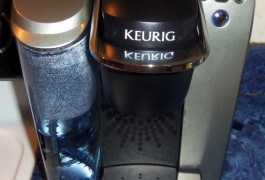 Keurig_k75