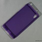 GearDiary Incipio FREQUENCY Case for Sony Xperia Z2