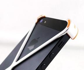 Kickstarter iPhone Gear
