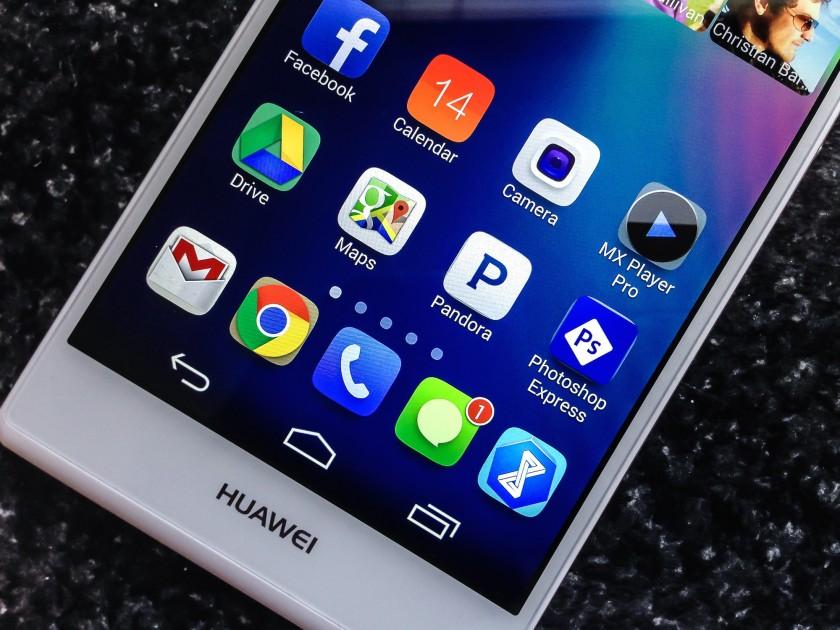 HuaweiP7-GD-23