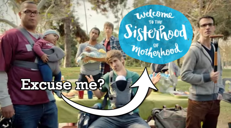 The Mother 'Hood - a Commercial About Judgment That Applies Everywhere
