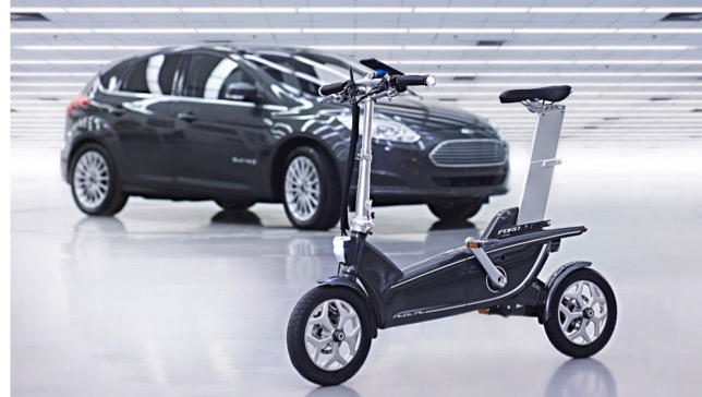 "GearDiary Ford Turns ""Focus"" on Urban Life; Shows Off Ford E-Bike Concepts at MCW 2015"
