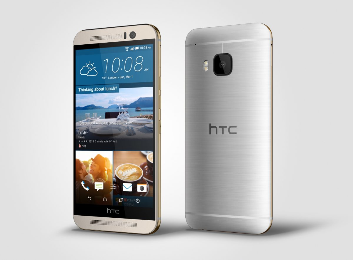 GearDiary HTC Announces the HTC One M9