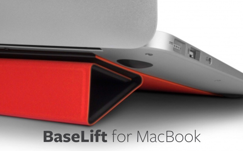 GearDiary Give Your Mac a Lift with the TwelveSouth BaseLift!