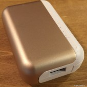 The Just Mobile TopGum Backup Battery and AluCable Duo for Smart Charging on the Go!