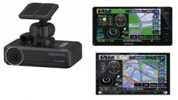 GearDiary Kenwood Wants to Help You Avoid Collisions with Its Combo Car Camera