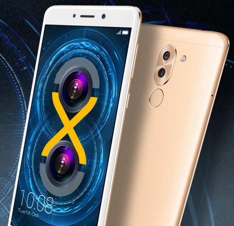 GearDiary Win a Huawei Honor 6x Smartphone!