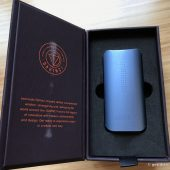 GearDiary The DaVinci IQ Precision Vaporizer Review: Perfect for Your Favorite Herb Blends