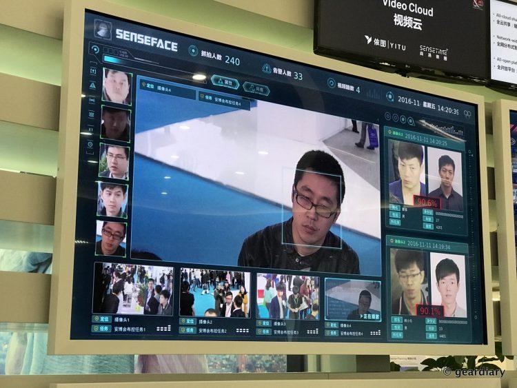 GearDiary 1-Huawei HQ Visit