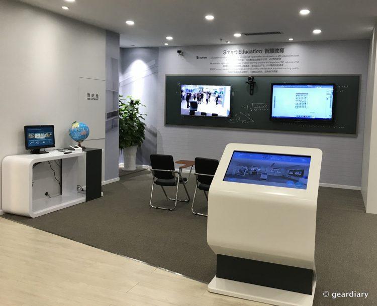 GearDiary 3-Huawei HQ Visit-002
