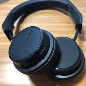 GearDiary Plantronics BackBeat FIT 500 Headphones Quick Look