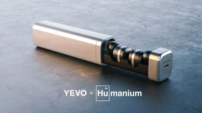 GearDiary Yevo Releases the World's First Headphones Made from Illegal Firearms