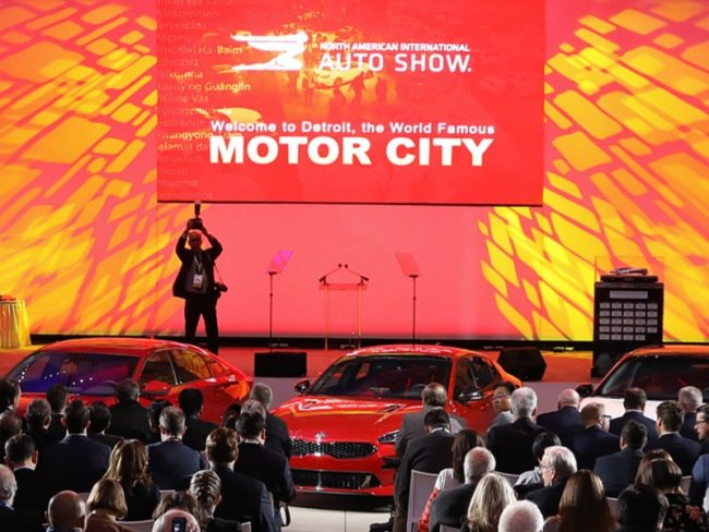 GearDiary North American International Auto Show 2018 Official Press Day One