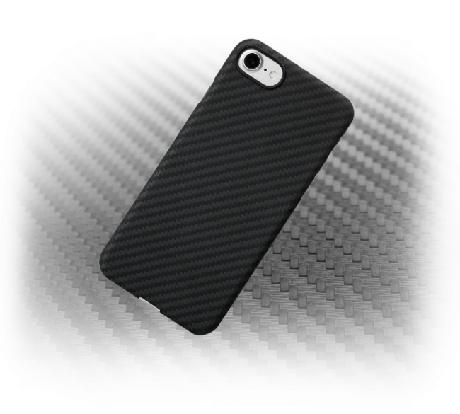 best service d7d83 5e748 The Pitaka MagCase for iPhone 7/8: The Minimalist Case with Maximum ...