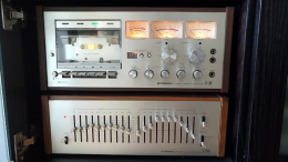GearDiary Why Your Hi-Fi Setup Is Incomplete Without a Graphic Equalizer