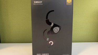 GearDiary A Review of the SIMGOT EM2 In-Ear Monitor Headphones