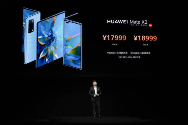 Huawei Mate X2 Pricing